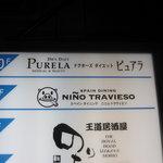 5087406 - ユニ-クなビルの看板