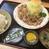 大盛亭 - 料理写真:こだわり生姜焼き定食