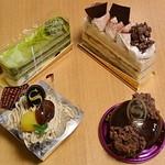 50870403 - 購入したケーキ