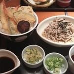 和食さと - にぎわい海老天丼