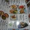 すしざんまい 新宿東口店