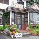 モッコス珈琲館 松橋本店 - 店入口