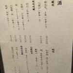 てんぷら膳 - メニゥ