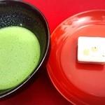 50874624 - お抹茶とお干菓子で500円