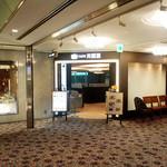 カフェ英國屋 - 阪急17番街の5階