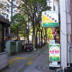ブラジルコーヒー商会 - 炭火焼珈琲、挽き売り。ほのかに漂う香りに、引き寄せられて