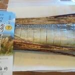 50878980 - 極上鯖寿司。