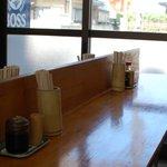 手打麺や 大島  - すっきりしたカウンター