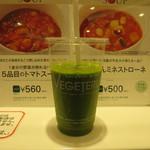 50880909 - 濃厚 緑の30品目 レギュラーサイズ