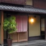 50881307 - 飯田