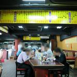 つけ麺大王  - つけ麺大王 大崎店 店内の様子