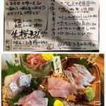 沼津港 漁師めし食堂 - ★20160512毎日日替わり、自慢の魚、食べてって!!