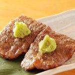 串焼肉と煮込みのお店 きんちゃん - 串焼肉
