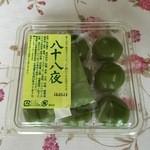 六花亭 - 5月の和菓子、360円です。