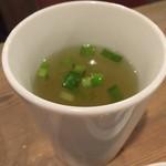 やきとりの扇屋 - ougiya:スープ