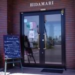 Hidamari -