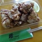 希・お食事喫茶 - 料理写真:テイクアウトからあげ1人前520円