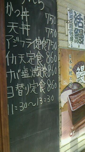 喜鹿 name=