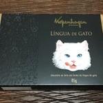 Kopenhagen - Língua de Gato 85g
