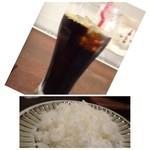 ブッチャー - ◆アイスコーヒーは量もタップリ。 ◆ご飯につやがあり美味しいのは嬉しいですね。