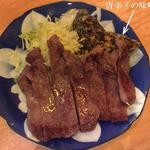 庄や - 牛タン700円(単品)