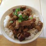 金陵 - 魯肉飯