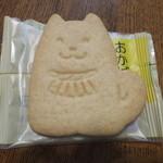 五十鈴茶屋 - おかげ犬サブレ