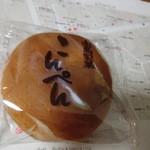50909502 - 沖縄の伝統菓子「こんぺん」