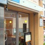 Cafe Yui - 外観