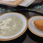 jikka -実家- - フェンネルと豆のスープ                             ピロシキ