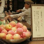 ファウンドリー 阪急うめだ本店 - 一番果実。
