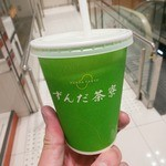 ずんだ茶寮 大丸梅田店 - ・「ずんだシェイク(¥288)」