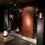 50915547 - 重厚な扉が待ちうける!