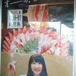 50917711 - 看板 オーッ!ビビビ美味!(2016.05.12)