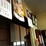 竹駒 - 店内の様子!