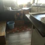 竹駒 - 竃炊き厨房!