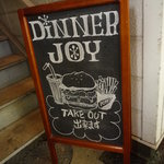 Dinner JOY - 1階上り口