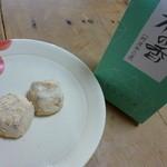 パティスリー菓響 - ころころ可愛らしいクッキー