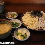 手打麺THE・うどん 大 - 2016年5月 冷やしごま汁うどん