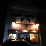 節系とんこつらぁ麺 おもと - 外観(夜)