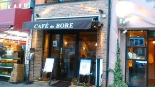 カフェ・ド・ボア 新宿駅前 - [外観] お店 玄関付近 全景♪w ①