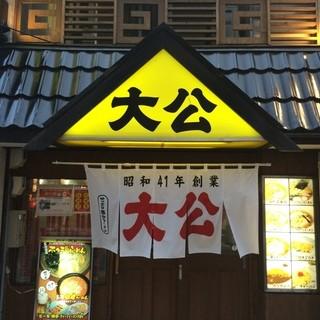 札幌狸小路【黄色三角】が目印!!