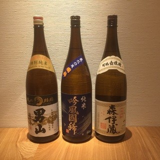 北海道限定のお酒