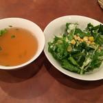 50925135 - ランチセットのサラダ、スープ