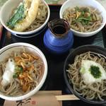 水府物産センターレストラン 森の風 - 料理写真:本日のオススメ 限定10食 1000円!