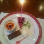 ボン・ファン - 奥さんの分は誕生日仕様にしてもらいました♪