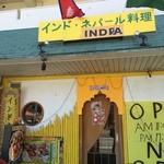 INDRA -