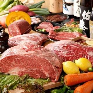 【食べ放題】90分国産黒毛和牛含む32種食べ放題3,500円