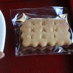 50937097 - クッキー