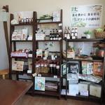 竹田商店 -